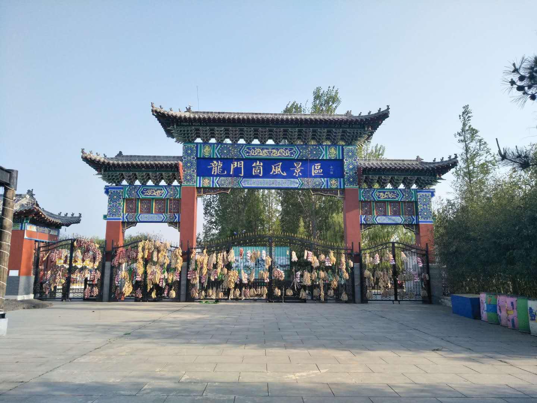 淄博出发到日照龙门崮品质二日游 淄博旅行社 淄博元通旅行社