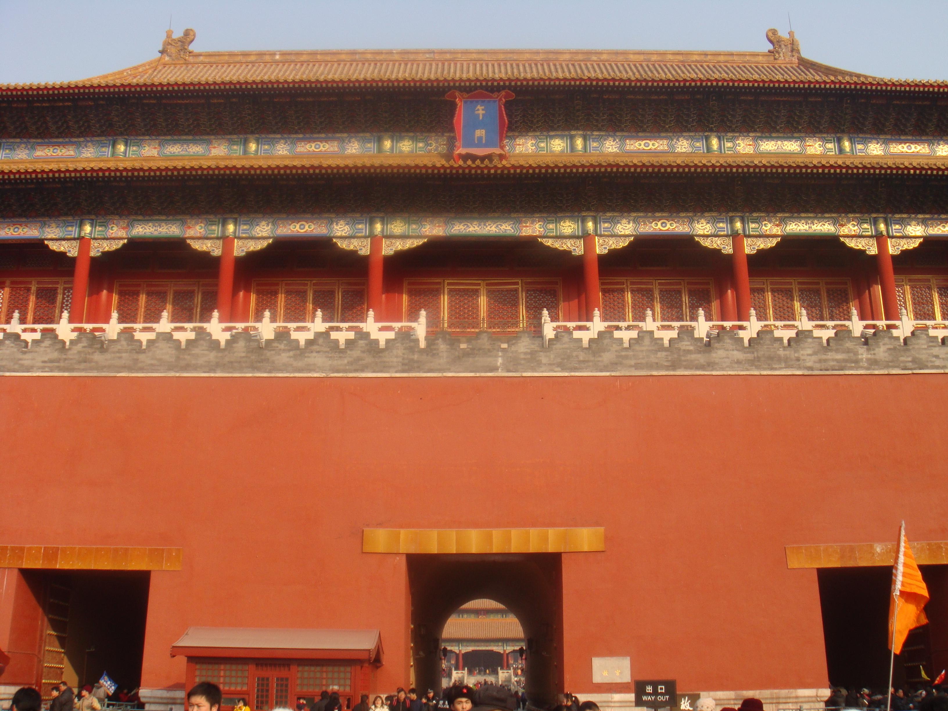 春季特价北京游:休闲 北京四日游