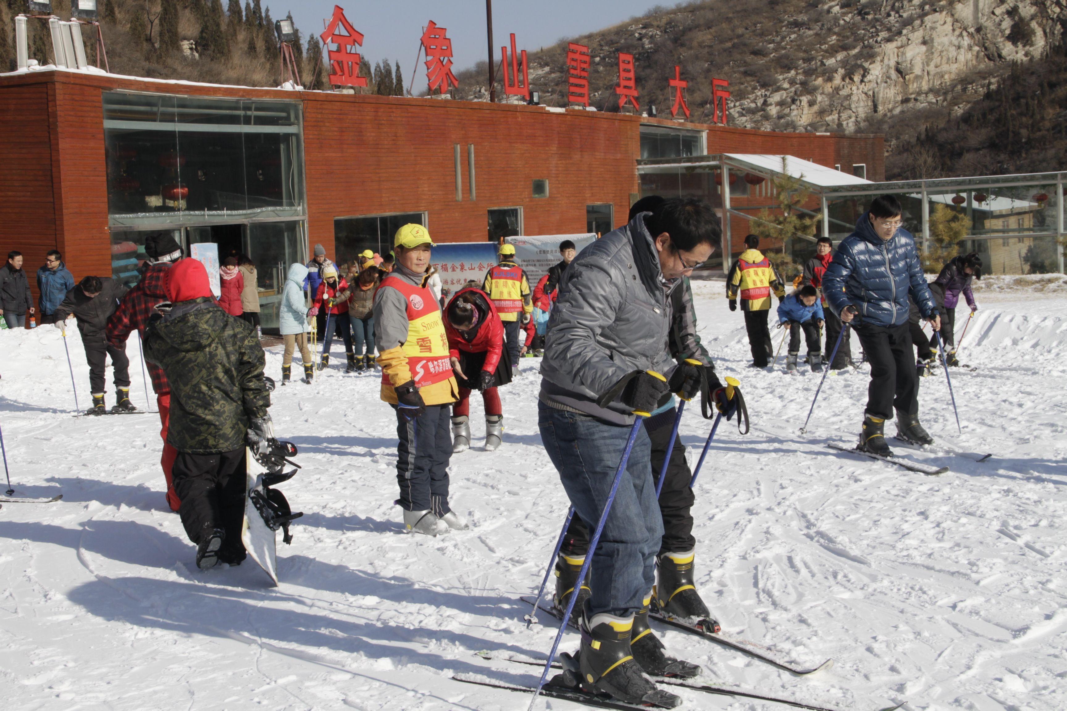 金象山滑雪票